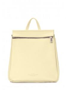 Кожаный желтый рюкзак POOLPARTY Venice